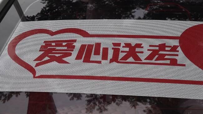 """一对一接送、蹲点驻守……潍坊出租车与私家车联手壮大服务高考""""爱心力量"""""""