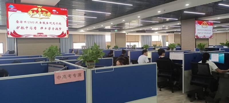 泰安12345开设助考服务专席 24小时护航中高考