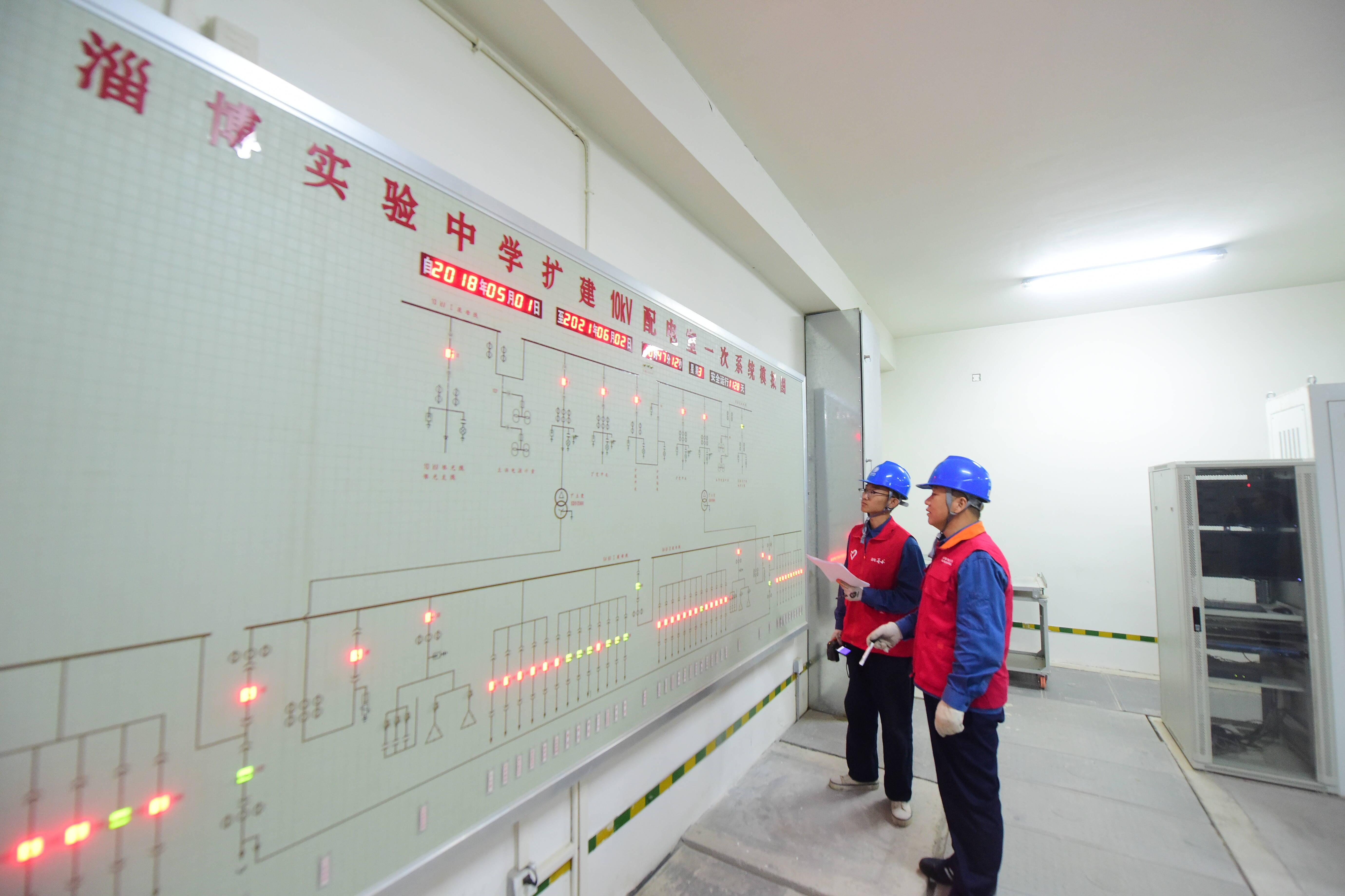 国网山东电力全力保障高考用电