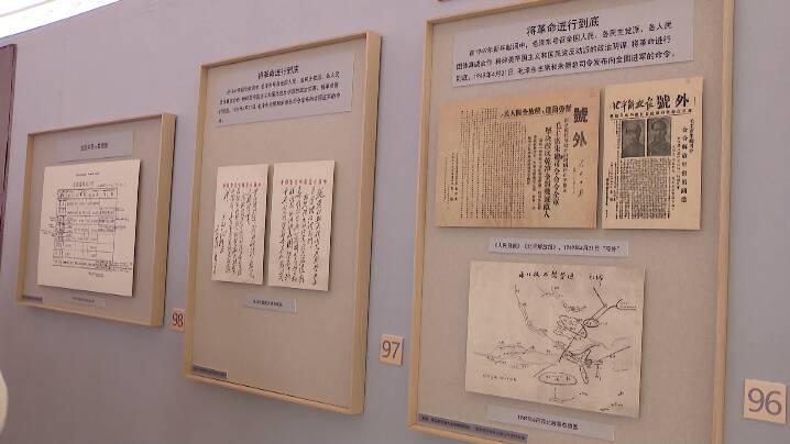 上百张文献图片展出!中国历史研究院征集海外中共珍稀文献展在济南开幕