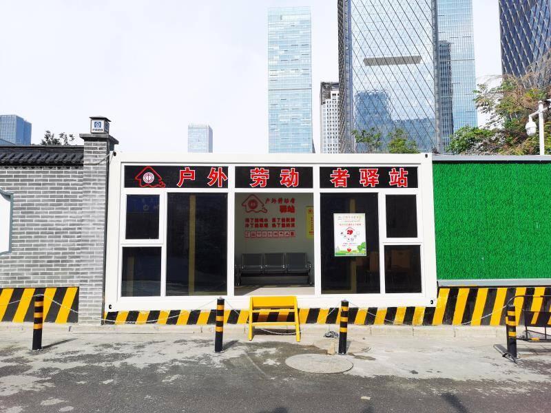 微波炉 饮水机......一应俱全!济南轨道交通项目户外劳动者驿站建成并投入使用