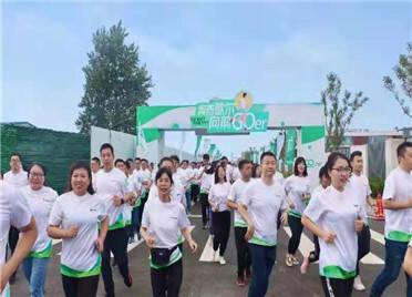 践行科技创造健康美 歌尔举行20周年健康跑活动