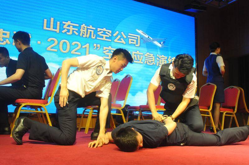 """山东航空公司""""忠诚·2021""""空防应急演练在北京成功举行"""