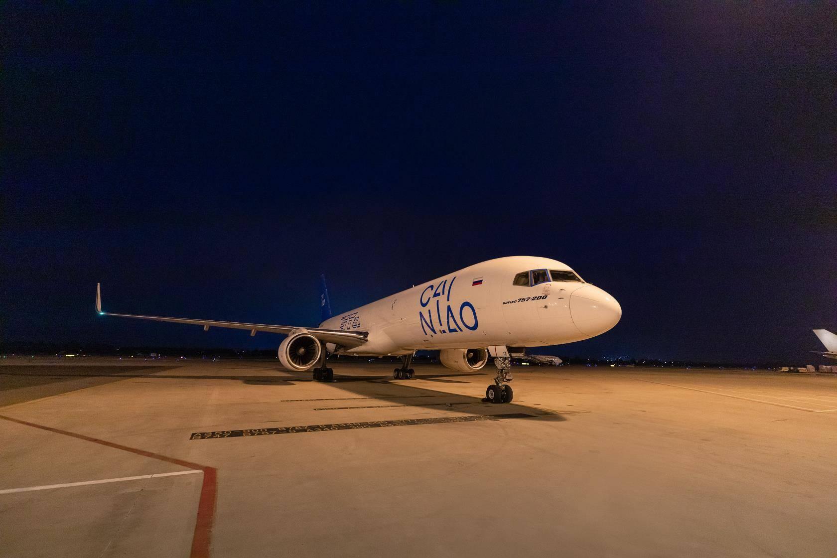 青岛机场开通阿拉木图货运航线,每周运营2-3班