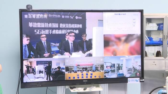 威海首例5G远程机器人手术圆满成功
