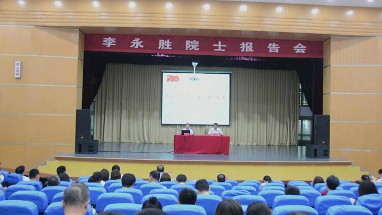 潍坊学院:聆听院士报告 激发奋进力量