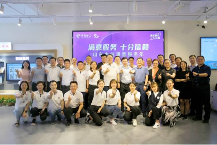 敬老专线、远程柜台 中国电信山东公司满意服务年直播活动推介多项便捷服务