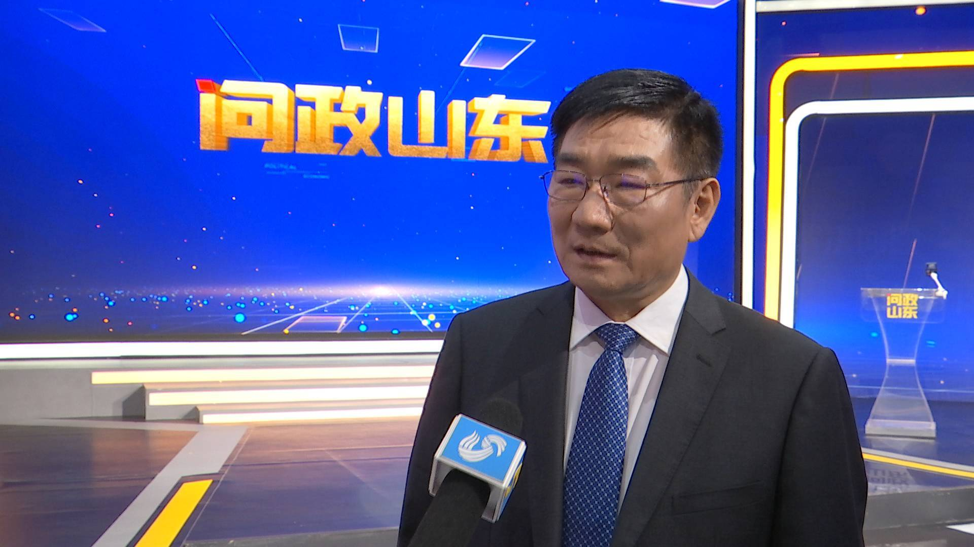 问政山东|泰安高新区管委会主任刘斌:找清问题、举一反三,切实做到高质量发展
