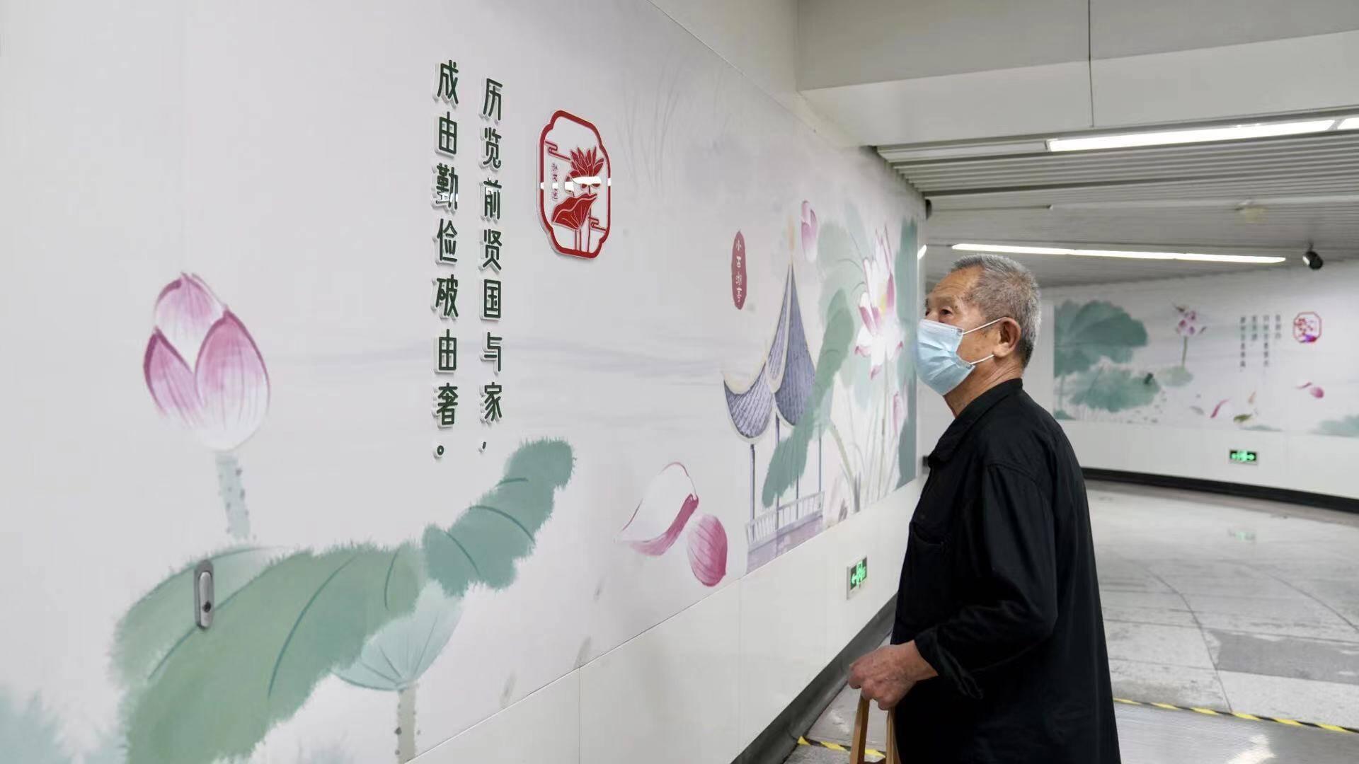 """清朗淡雅""""莲""""文化为主题  青岛首座""""清廉之岛""""主题地铁车站亮相"""