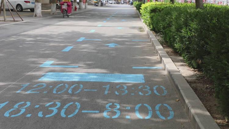 """潍坊昌邑:""""一路一策"""" 实现停车需求与供给的精准匹配"""