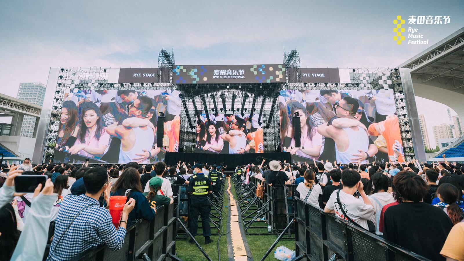 青岛麦田音乐节嗨唱 即墨乐都音乐谷燃起最潮音