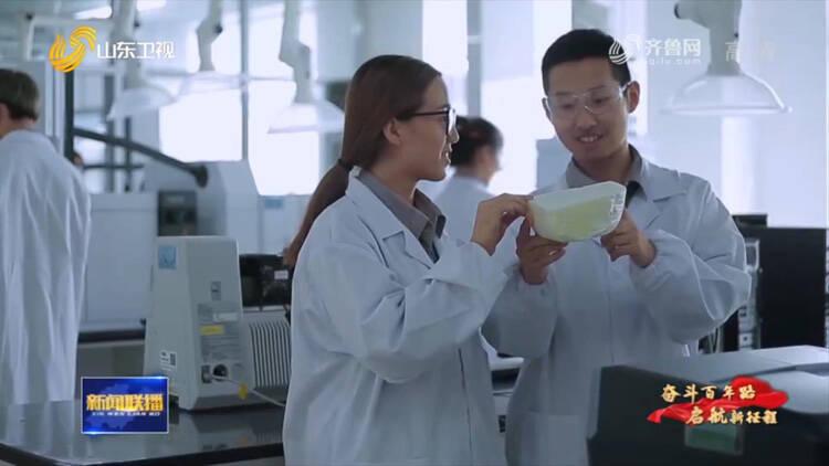 【奋斗百年路 启航新征程 总书记的足迹】万华化学:改革创新 打造世界一流企业