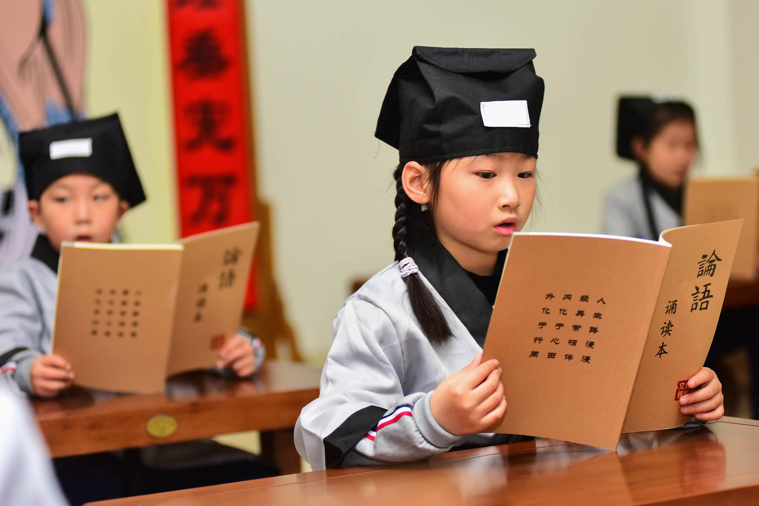 """从《典籍里的中国》中感悟""""增强做中国人的骨气和底气""""丨闪电评论"""