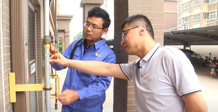 潍坊安丘:细化燃气安全责任  织密安全保护防线