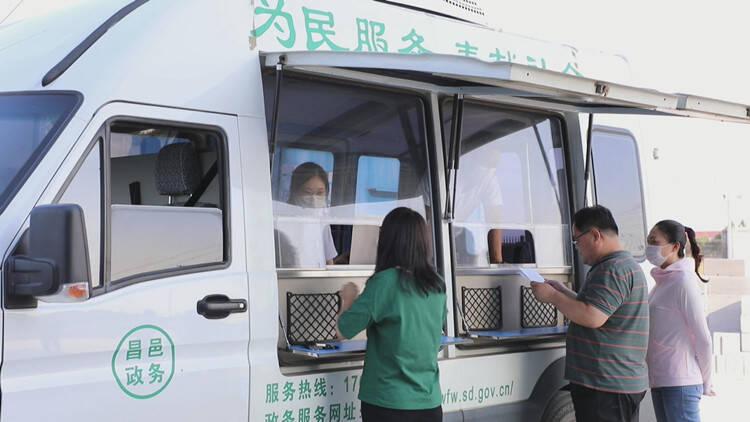 """潍坊昌邑:政务服务""""大篷车""""跑出项目审批""""加速度"""""""
