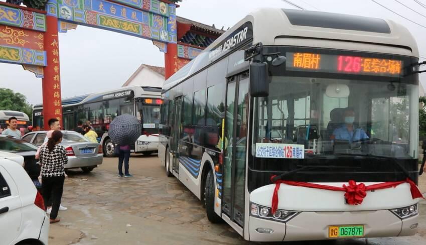 潍坊126路公交开通运行 坊子工业发展区无公交历史结束