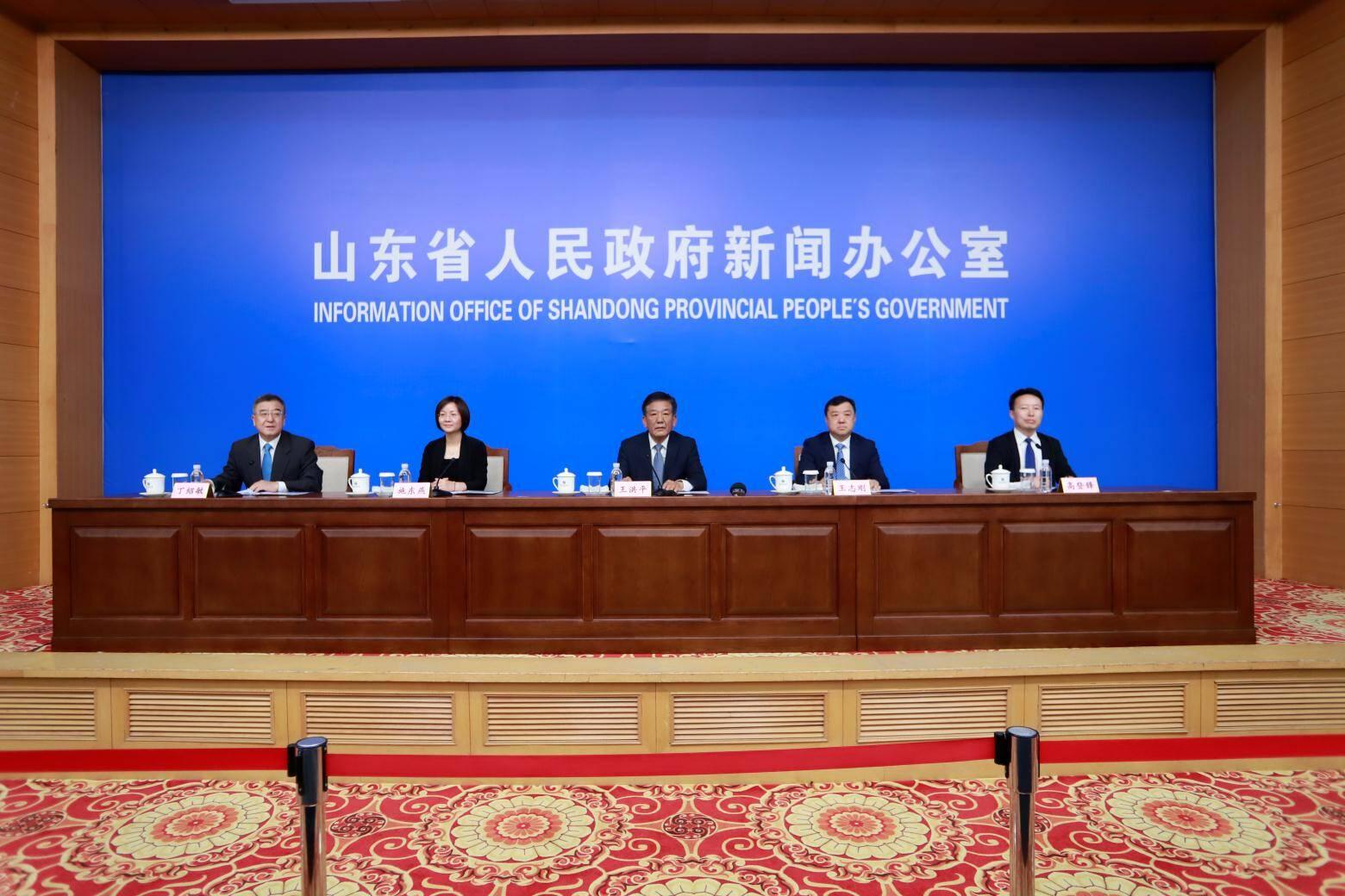 权威发布|第五届中华老字号(山东)博览会8月19日在济南举办