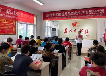 潍坊银行:金融联欢别开生面 金融知识扎根心田
