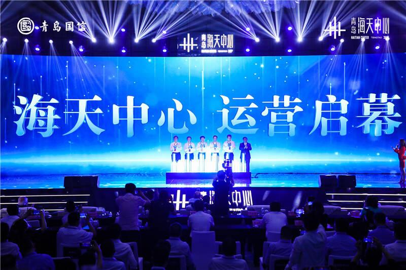 青岛新地标!国信·海天中心打造高水平开放发展的城市会客厅