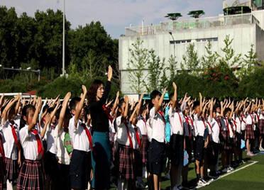 讲好王尽美的故事 山东省实验小学举行红色主题升旗仪式