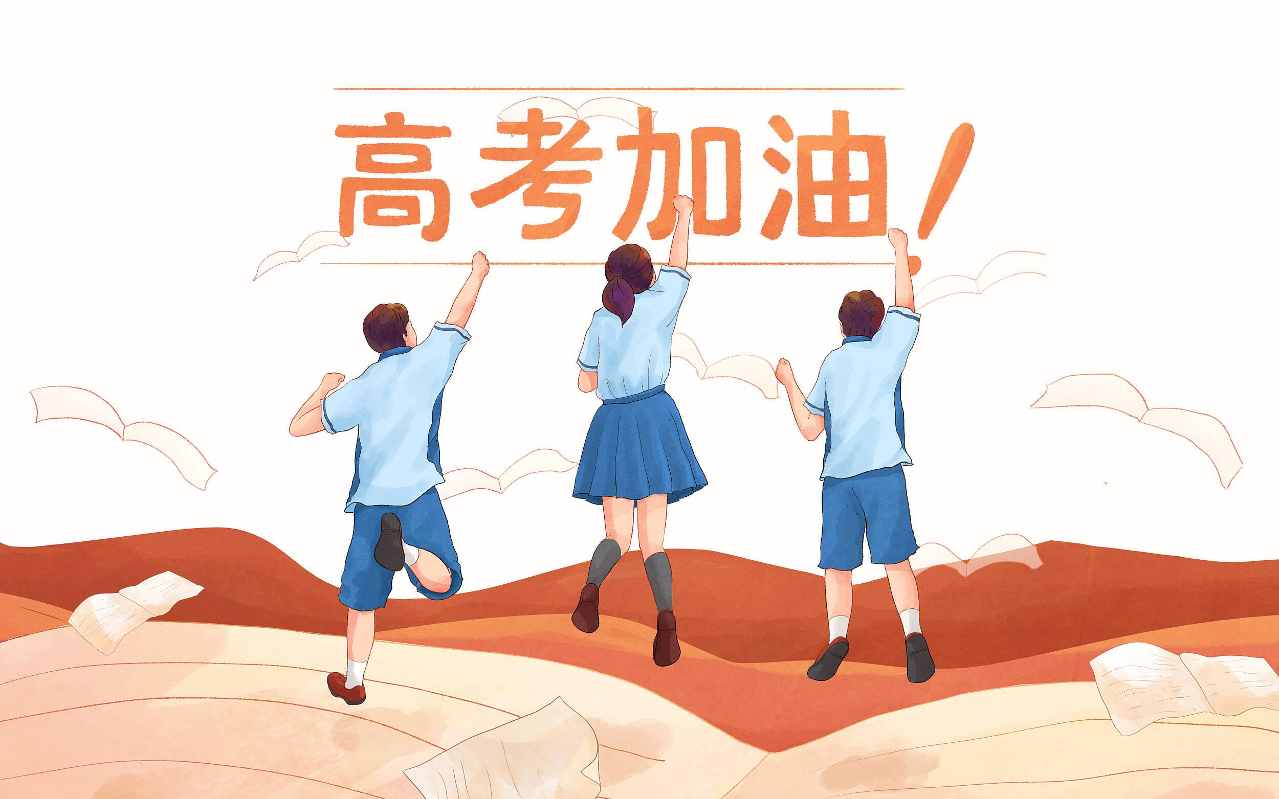 6月27日走进枣庄万达广场!山东广播电视台线下高招会来了