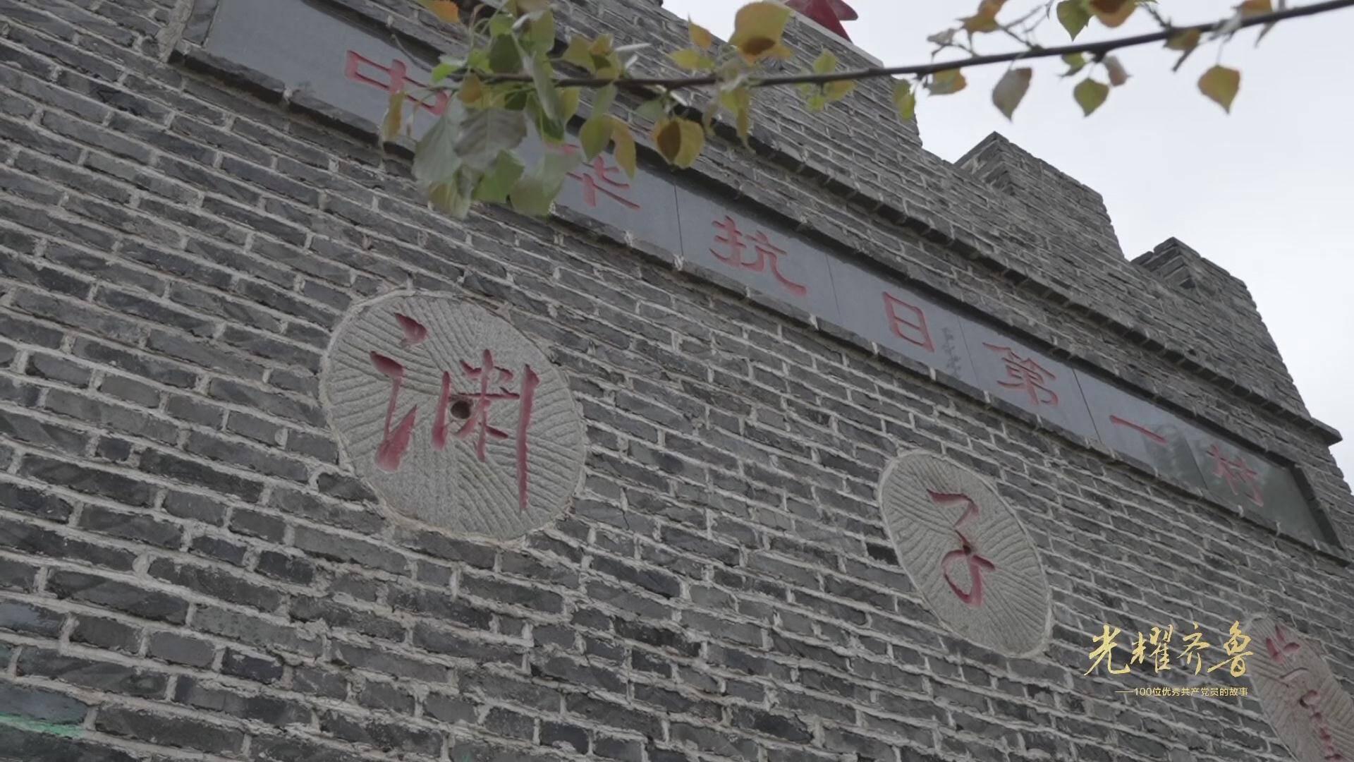 《【迅达平台佣金】百集微纪录片《光耀齐鲁》今天18:10播出第23集《赵镈》第24集《林凡义》》