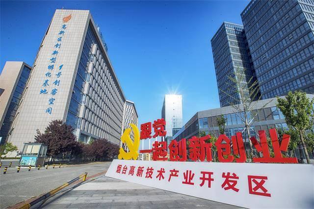烟台高新区:实施红色领航工程 强化互联网企业党建