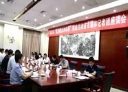 """省市媒体记者团到菏泽采访政法系统""""我为群众办实事""""实践活动成果"""
