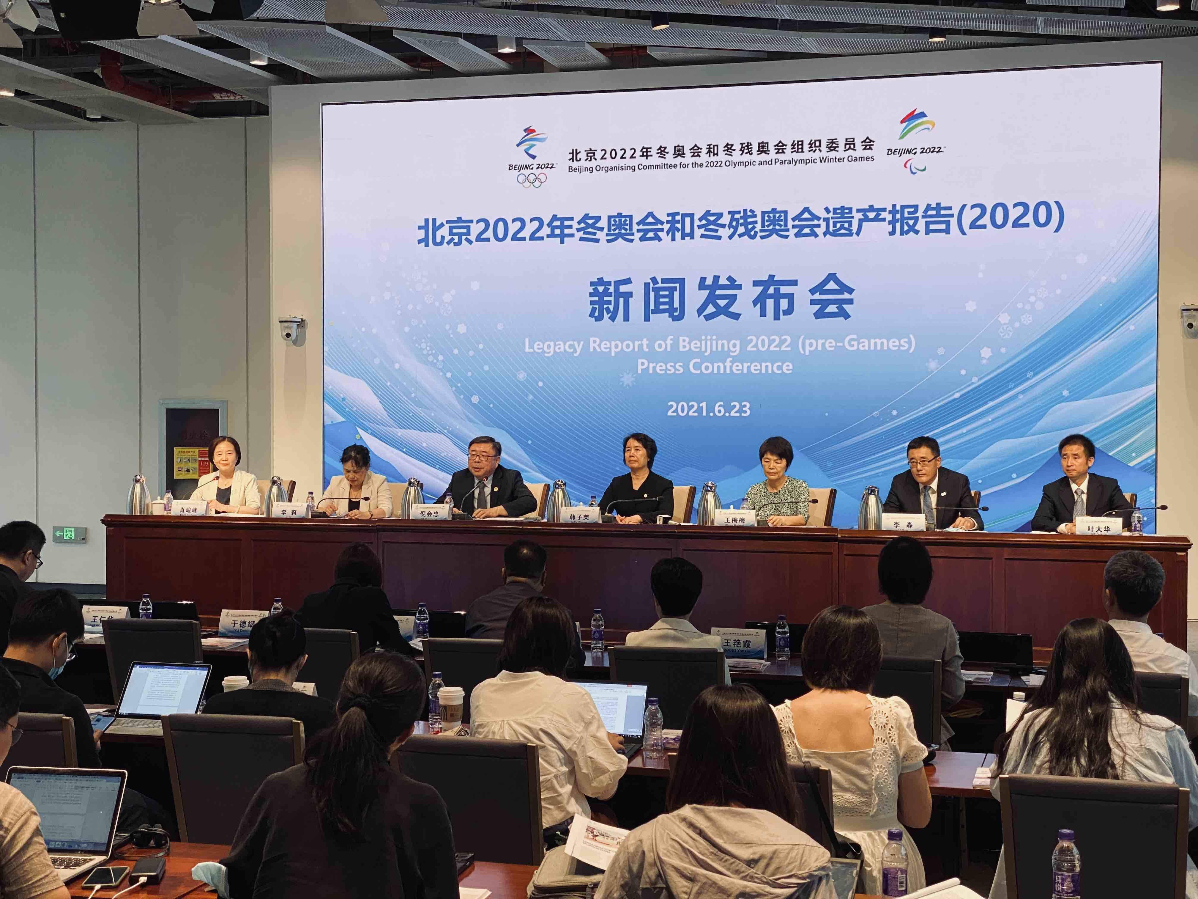 国际奥林匹克日 北京冬奥遗产报告向全球发布
