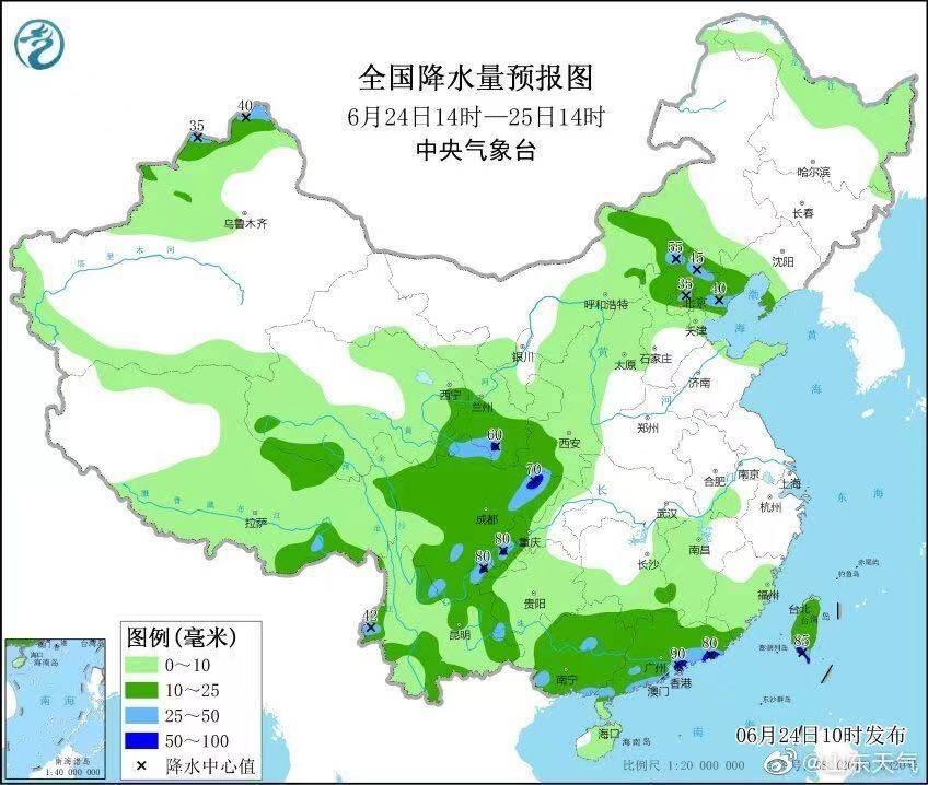 暴雨+高温,山东发布多条预警,防雨防暑尽快安排