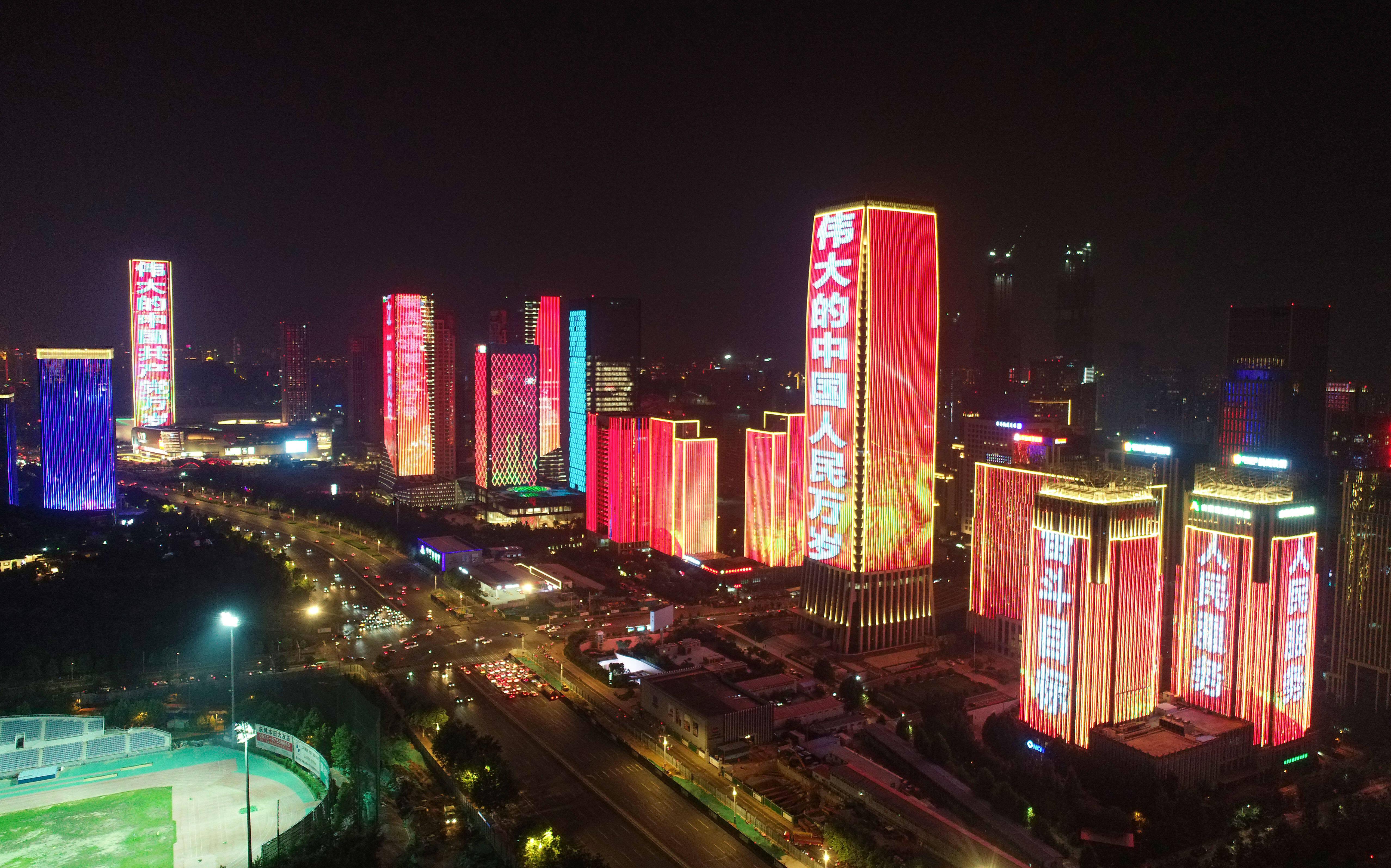 济南璀璨灯光秀庆祝建党百年