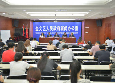 潍坊市奎文区广文街道九大内容庆祝中国共产党成立100周年