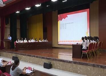 """威海南海新區開展慶""""七一""""黨史知識競賽活動"""