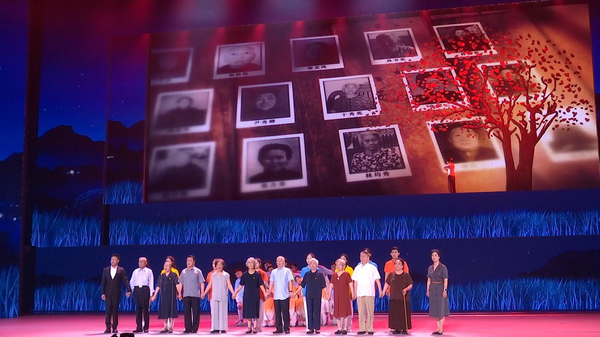催泪短剧《红色乳娘》真情上演!山东省庆祝中国共产党成立100周年文艺演出今晚呈现