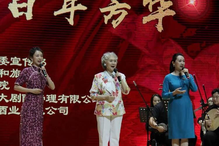 """""""初心永铸 百年芳华"""" 全国京剧名家红色经典演唱会在聊城举办"""