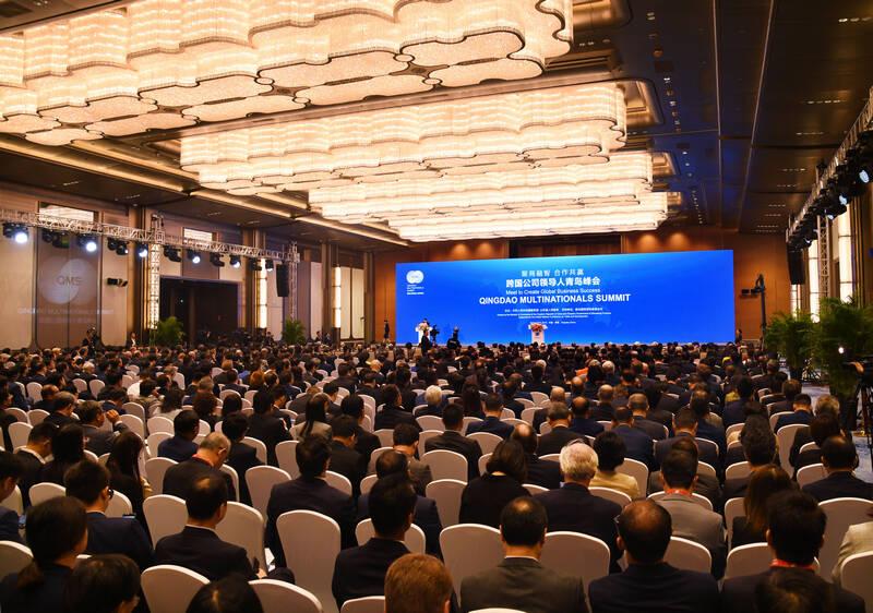 2021年跨国公司领导人青岛峰会企业嘉宾线下超500位 线上参会嘉宾超5000位