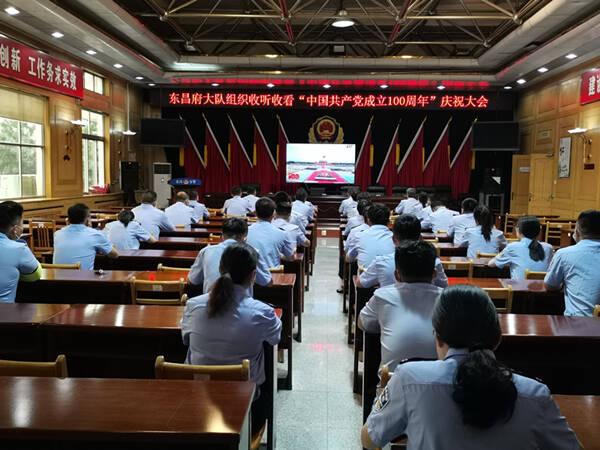 习近平总书记七一重要讲话在山东公安系统引发强烈反响
