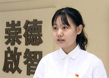大学生党员张东悦:锤炼党性素养 努力成为一名马克思主义的坚定信仰者和忠实传播者