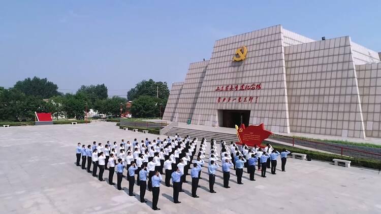 庆祝建党百年!聊城莘县新发展的100名党员集体入党宣誓