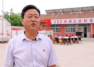 高振河:带领村民实现产业兴旺、生活富裕