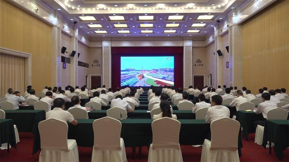 威海社會各界收聽收看慶祝中國共產黨成立100周年大會