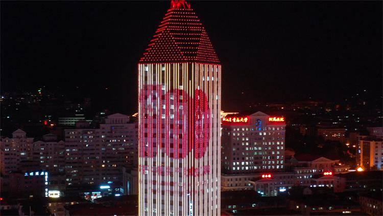 流光溢彩 威海主城區上演建黨百年主題燈光秀