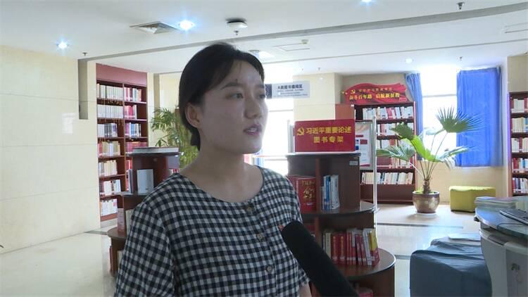 王爽爽:作為新時代大學生黨員 將不負囑托 為祖國的社會主義事業添磚加瓦