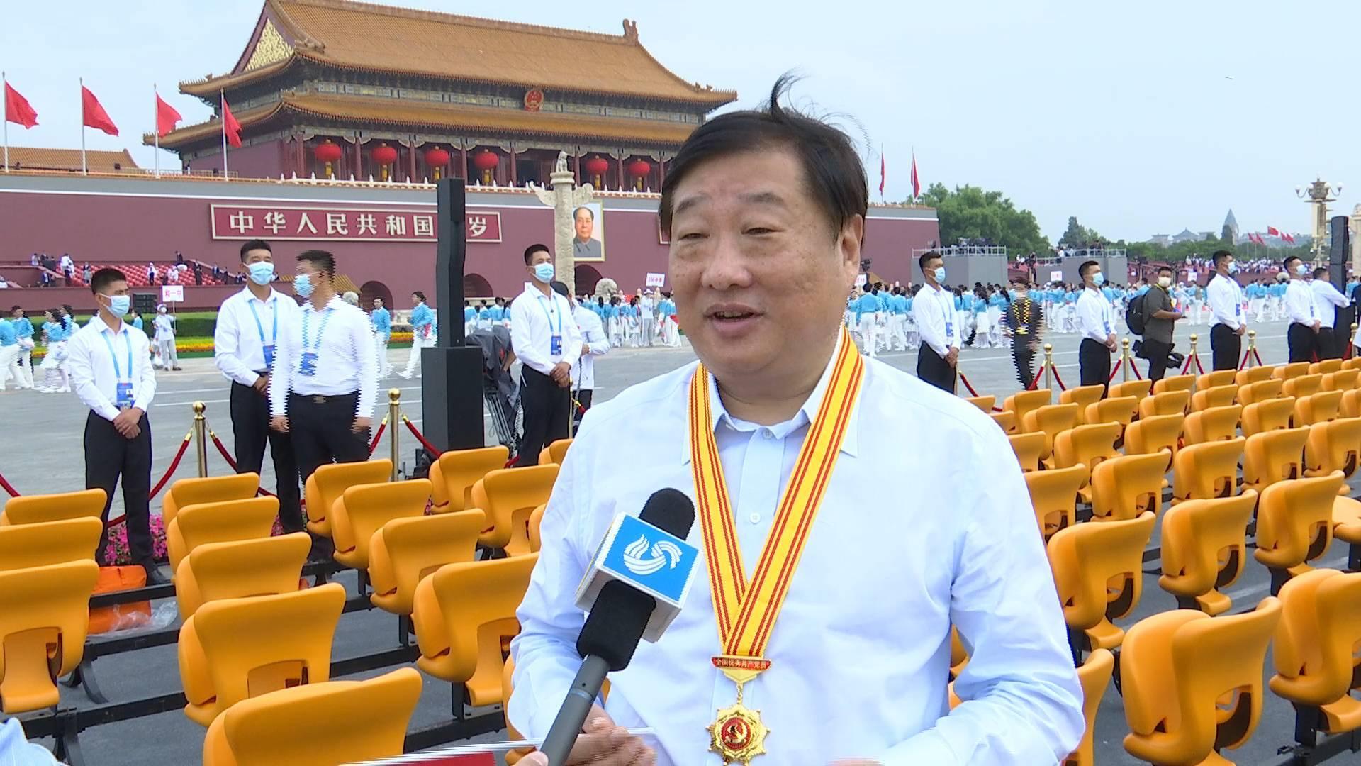全国优秀共产党员谭旭光:党领导中国人民从站起来到富起来 我们更有信心实现新的百年目标