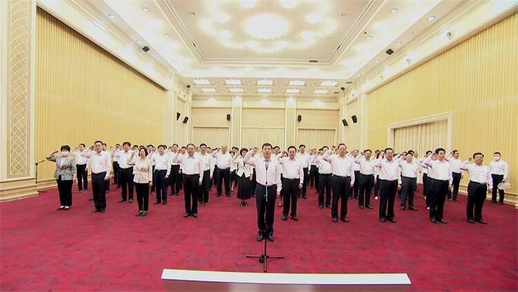 威海組織收聽收看慶祝中國共產黨成立100周年大會