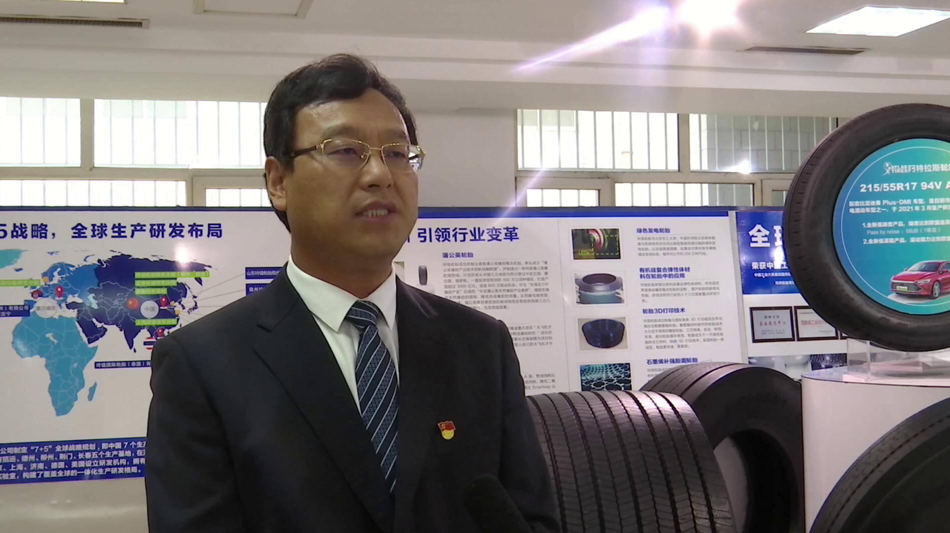 玲珑轮胎董事长王锋:为实现中国梦贡献企业力量