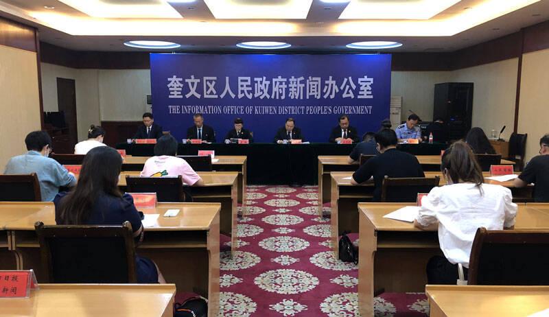 潍坊市奎文区政法队伍教育整顿取得实效