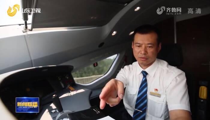 【红动齐鲁 致敬先进模范】薛军:安全行车400万公里 只为旅客平安回家
