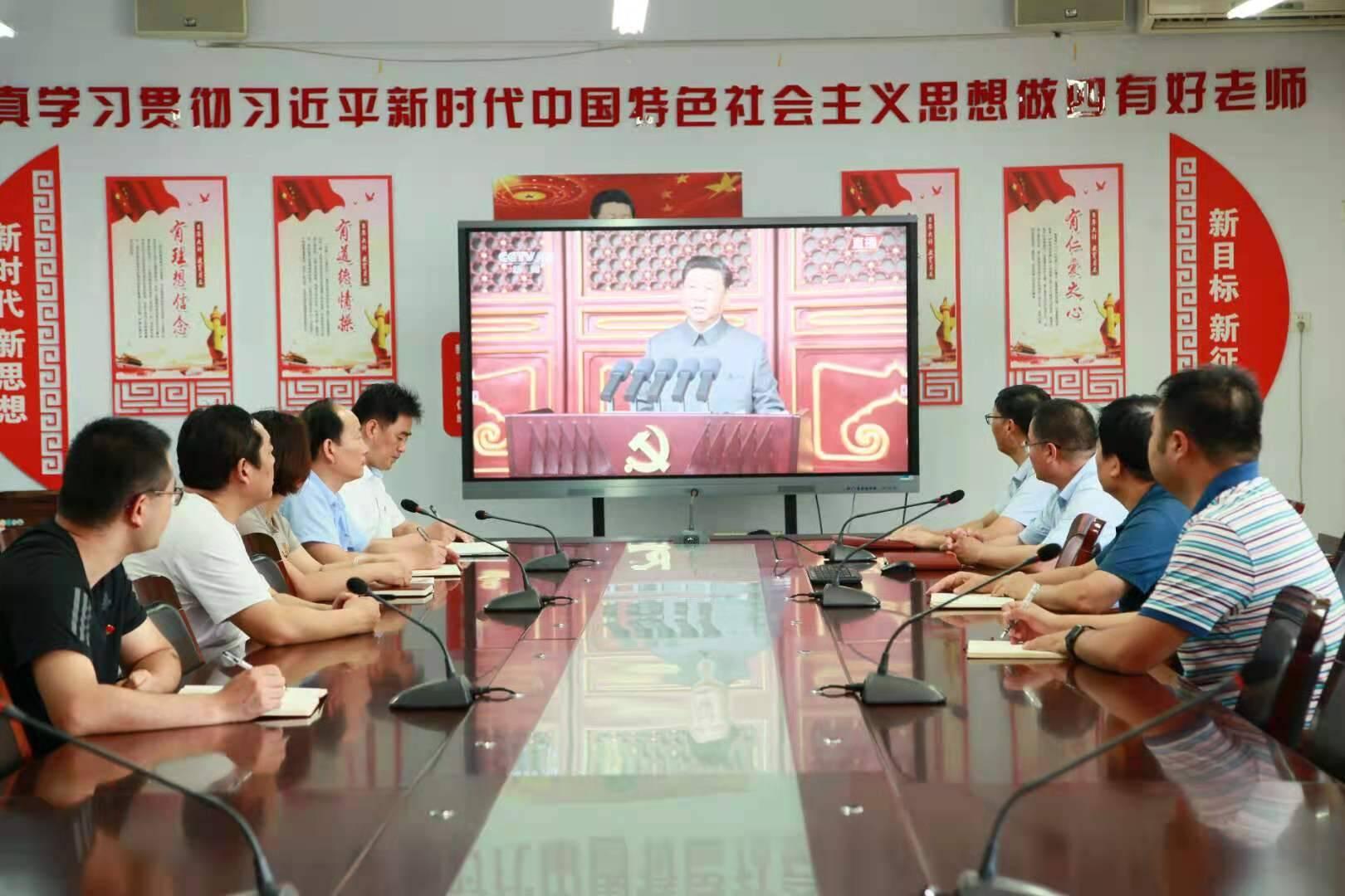 临沂教育系统热议习近平总书记在庆祝中国共产党成立100周年大会上重要讲话精神