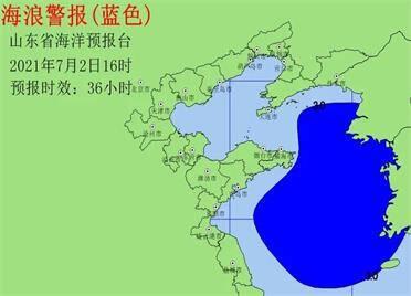 閃電氣象吧丨預計3日中午至夜間,威海沿海將出現2.0米-2.5米的中浪到大浪